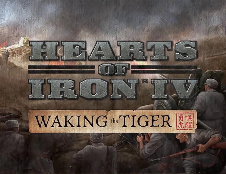 Игра Hearts of Iron IV: Waking the Tiger