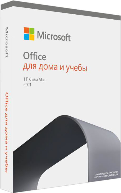 Офисный пакет Microsoft Office Home and Student 2021 All Lng PK Lic Online Central/Eastern Euro Only